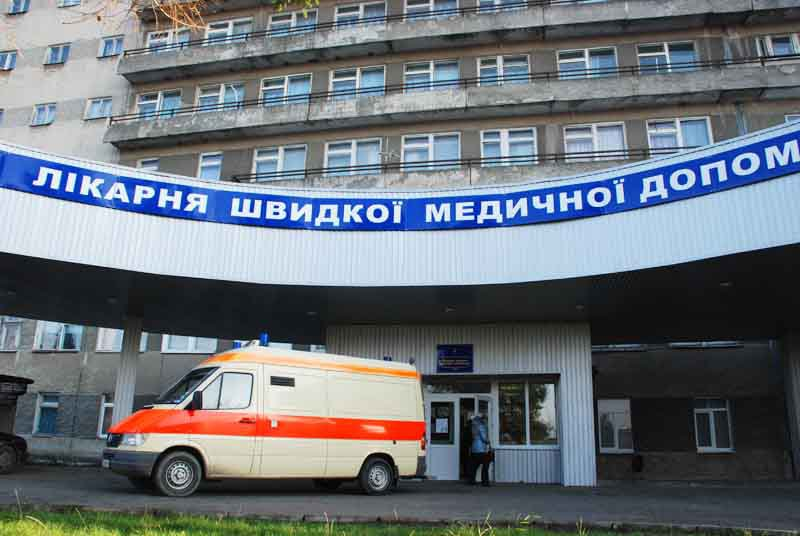 Лікарню швидкої допомоги у Львові переведуть на альтернативне опалення