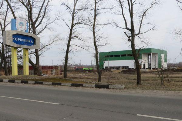 Виробництво електроенергії з біомаси в Україні зростає