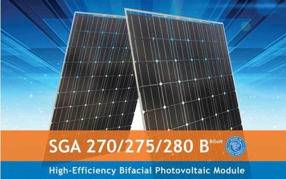 Двосторонні сонячні панелі виходчть на ринок